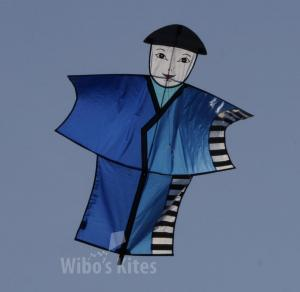 HQ Mini Kimono Boy