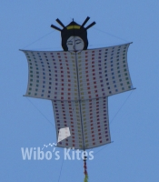 HQ  Kimono Geisha